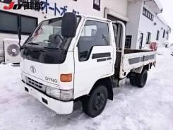 Toyota Dyna. Продам Грузовик , 4 100 куб. см., 2 000 кг. Под заказ