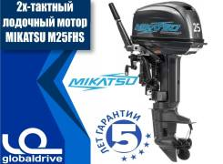 Mikatsu. 25,00л.с., 2-тактный, бензиновый, нога S (381 мм), 2017 год год. Под заказ