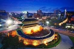 Южная Корея. Сеул. Экскурсионный тур. Тур в Южную Корею