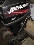 Mercury. 25,00л.с., 2-тактный, бензиновый, нога S (381 мм)