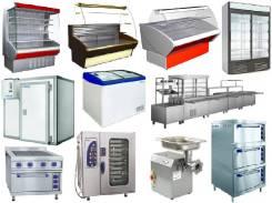 Покупаем: торговое, производственное, офисное, оборудование и технику!