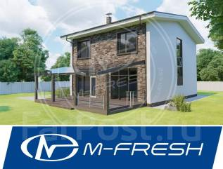 M-fresh Born free Plus! (Прозрачный козырек над террасой! Посмотрите! ). 200-300 кв. м., 2 этажа, 5 комнат, бетон
