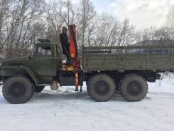 Урал 375. борт КМУ -7тн., 7 000куб. см., 7 000кг.