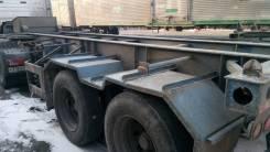 Huatong. Полуприцеп-контейнеровоз 20 футовый производство Китай, 25 000 кг.