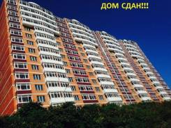 1-комнатная, улица Ватутина 4д. 64, 71 микрорайоны, частное лицо, 19 кв.м. Дом снаружи