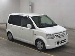 Nissan Otti. H92W, 3G83