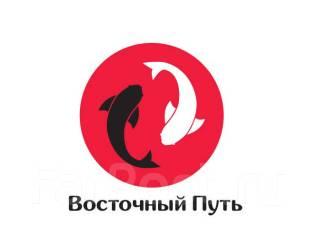 """Логист. ООО """"Восточный путь"""". Улица Станюковича 3"""