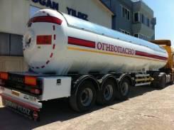Dogan Yildiz. Газовая цистерна 38 м3, 38,00куб. м. Под заказ