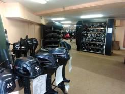 Лодочные моторы от официального дилера с собственным сервисным центром