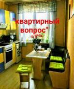 1-комнатная, улица Аллилуева 2. Третья рабочая, агентство, 36 кв.м.