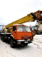 Ивановец КС-45717-1. Автокран, 11 860 куб. см., 25 000 кг., 22 м.