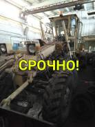 ДЗ 143. Автогрейдер