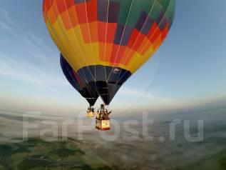 Полеты на воздушном шаре Уссурийск, Владивосток, Находка