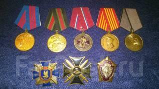 Знаки и медали МВД 7 штук