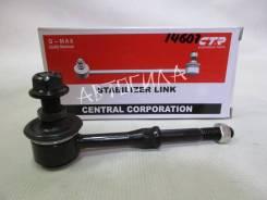Линк стабилизатора задний CLT95 CTR (14607)