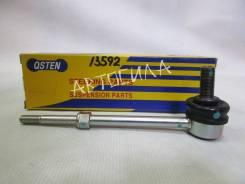 Линк стабилизатора задний A01SL10470 QSTEN (13592)