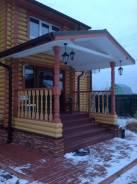 Продаётся 2-х этажный деревянный дом 220 м2. СНТ Амирово, 124, р-н сельское поселение Никоновское, площадь дома 220 кв.м., скважина, от частного лица...