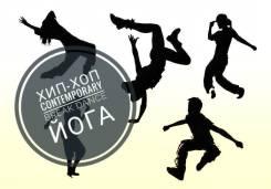 "Школа современного танца ""New York"" (Хип-хоп, Contemporary, Break Dance)"