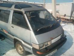 Toyota Master Ace Surf. CR210058339, 0948444