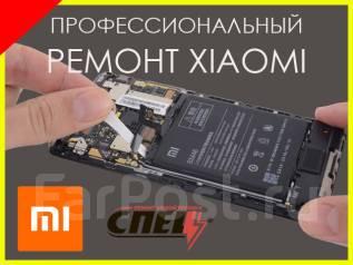 Срочный ремонт телефонов Xiaomi любой сложности в день обращения