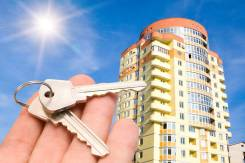 Куплю квартиру, реальный покупатель!. От агентства недвижимости или посредника