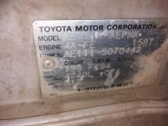 АКПП. Toyota: Corona, Sprinter Trueno, Corolla, Carina II, Sprinter Marino, Tercel, Carina E, Soluna, Celica, Sprinter, Carina, Corolla FX, Corolla Le...