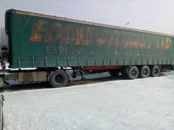 Cartwright. Продам полуприцепом (Картрайт) 1999 год, 20 000 кг.