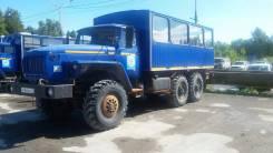 Урал 32551. Вахтовый автобус -0013-61, 11 150куб. см., 22 места