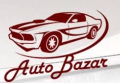 Выкуп автомобилей (расчет сразу)