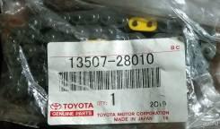 Цепь привода насоса масляного. Lexus: HS250h, NX200t, CT200h, NX300h, ES350, NX200 Toyota: Aurion, Ipsum, Avensis, Corolla, Vista, Caldina, Tarago, Vi...