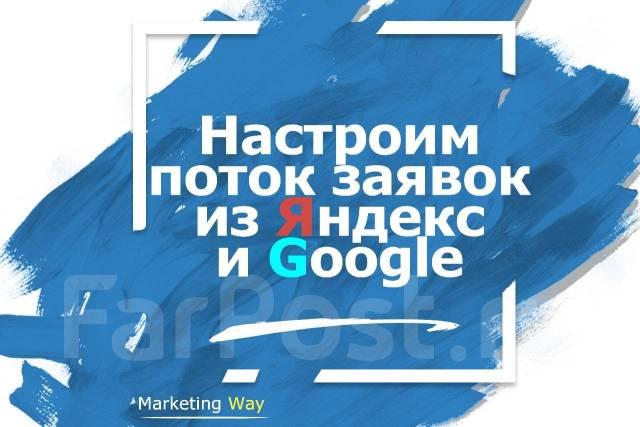 Реклама на яндексе в хабаровске кисмерешкин в г реклама в продвижении российских товаров