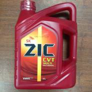 ZIC CVT