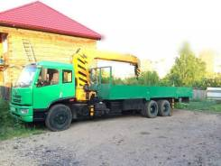 FAW. Продам CA 5250, 7 146 куб. см., 15 000 кг., 15 м.