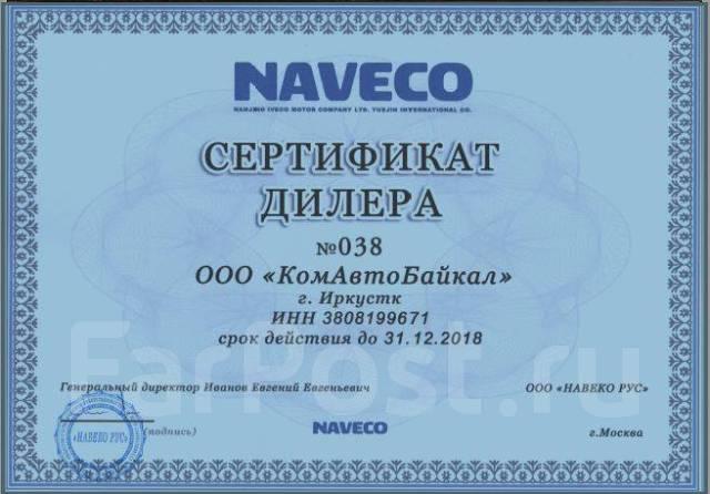 Naveco C300. Naveco С300 - новый двухкабинник от официального дилера, 2 798 куб. см., 3 400 кг. Под заказ