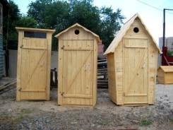 Дачные домики и туалеты
