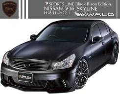 Обвес кузова аэродинамический. Nissan Skyline, V36, KV36, PV36, CKV36, NV36 Infiniti G35, V36 Двигатели: VQ35HR, VQ37VHR, VQ25HR. Под заказ