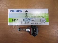 Автолампа H11 12V 55W PHILIPS #D0001 (70828)