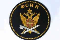 Младший инспектор группы надзора отдела безопасности. ФКУ ИК-41. Улица Раковская 95
