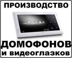 Видеодомофон домофон вызывная панель видеоглазок звонок изготовление