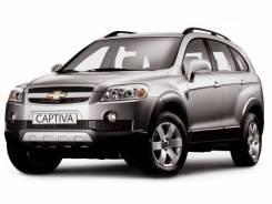 Chevrolet Captiva. C100, 10HMC