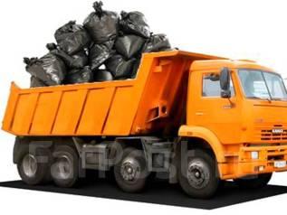 Услуги самосвала! Вывоз строительного мусора, грунта! Грузчики !