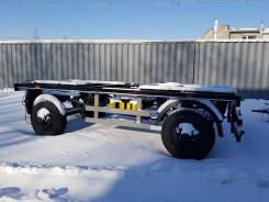 Буденновский машзавод Ставрополец. Прицеп, 750 кг.