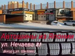 Toyo Tranpath S/U Sport, 215/70 R16