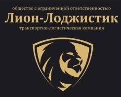 Отправка автомобилей и техники по России, (Камчатка, Сахалин, Магадан)