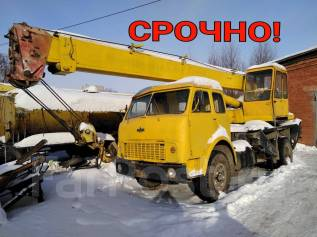 МАЗ 5334. Автокран