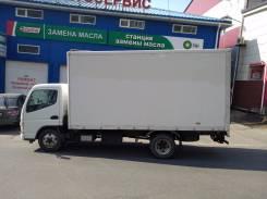 Мебельный фургон. 16 куб. 500 р час. мин 2 часа.