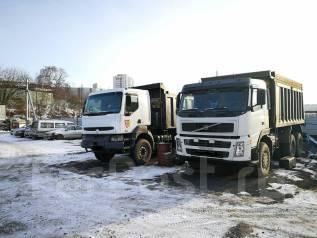 Услуги самосвалов 25т. Volvo 18м3, вывоз грунта, доставка скала, щебень
