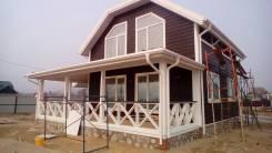 Уютные дома из клееного бруса и каркасного типа!