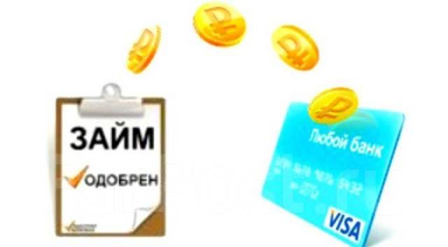 Хоум кредит банк оплатить кредит через интернет картой