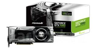 GeForce GTX 1080. Под заказ